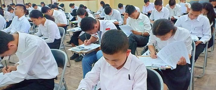 Test Akademik Ujian Saringan Masuk 1 (USM1) Institut Teknologi Del